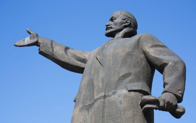 Lenin Russian Revolution History Tour