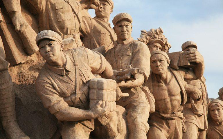 Mausoleum of Mao Tse Tung China Revolution Tour