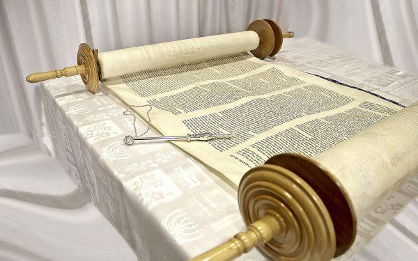 Torah Religious Education Tour