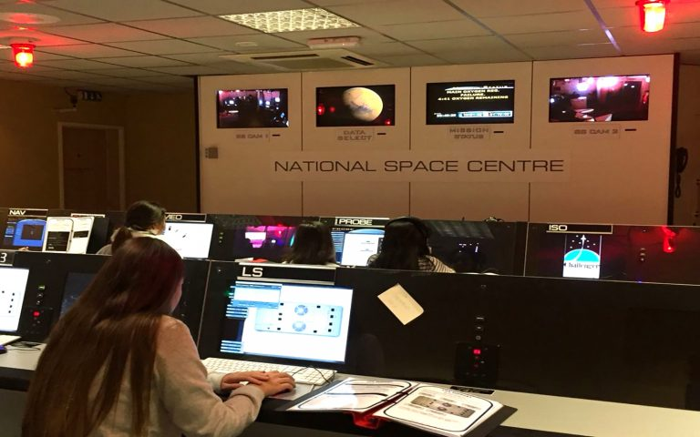 National Space Centre room