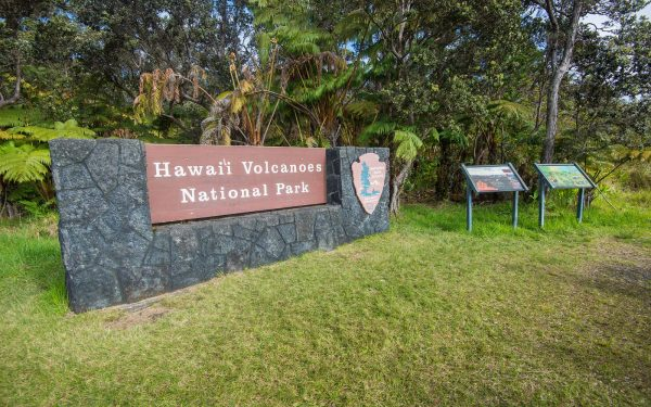 Hawaii Volcanos national park sign at entry